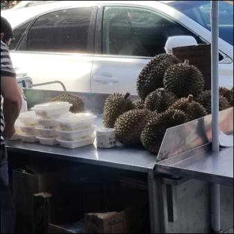 Fruta/vegetal desconocido para mí